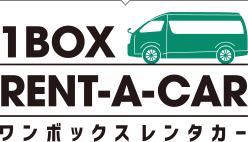 1BOX RENT-A-CAR
